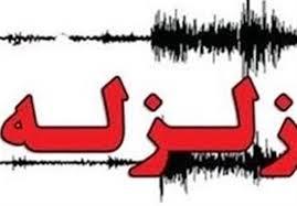 فوری/صدای پای زلزله جدید در کرمانشاه