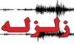زلزله 4.1 ریشتری دقایقی پیش کوهبنان را لرزاند/ 3 زلزله بالای 4 ریشتر در یک روز