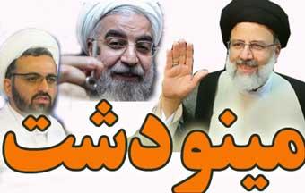 خواسته اصلاح طلبان گلستانی در شهری که رئیسی سه برابر روحانی رای آورد خجالت آور است