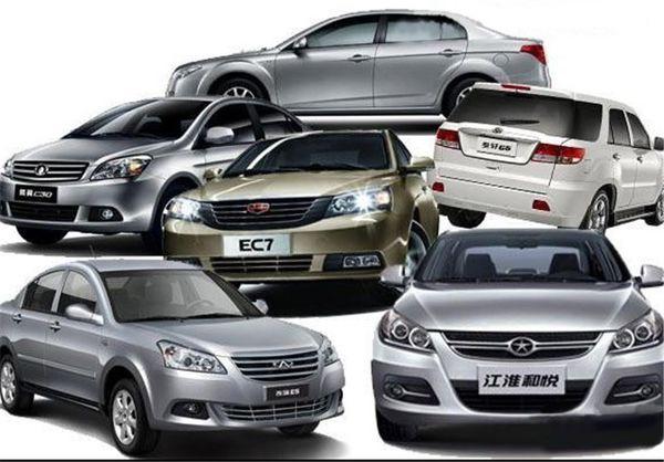 600 میلیارد تومان یارانه برای واردات خودرو!