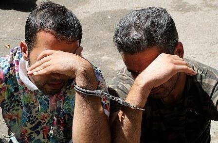 کلاهبرداران میلیاردی در خراسان شمالی دستگیر شدند