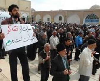 یزد؛ دومین تجمع اعتراض آمیز مردم دارالعباده