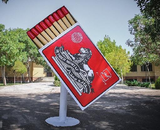 اینجا کارگاه «کبریت سازی » در تبریز میباشد+گزارش تصویری