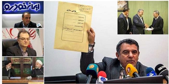 ادامه روند مبارزه رئیسی با مقامات دولتی در راستای مبارزه با فساد/ سکوت دولت در قبال بازداشت مقام های ارشد دولتی فاسد+تصویر