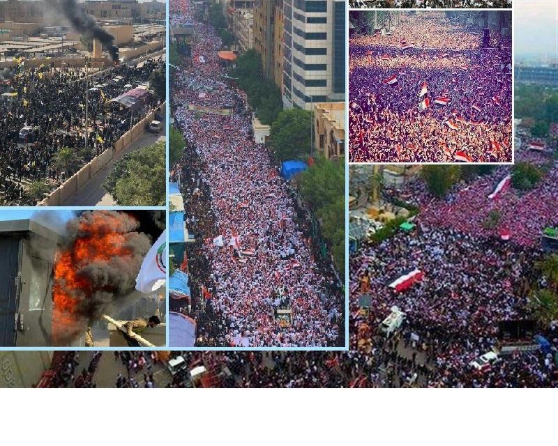 حاشیههای جالب و دیدنی از تظاهرات امروز عراق به روایت تصاویر