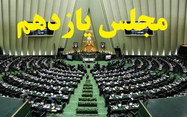 وحشت از تحول در مجلس جدید؟ حمله اصلاح طلبان به مجلسی که هنوز تشکیل نشده است!/ فقط اصلاح طلبان نماد امیدواری جامعه هستند +تصاویر