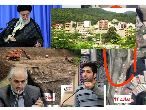 گزارشی از آخرین جزئیات مبارزه با زمین خواری در استان گلستان+عکس