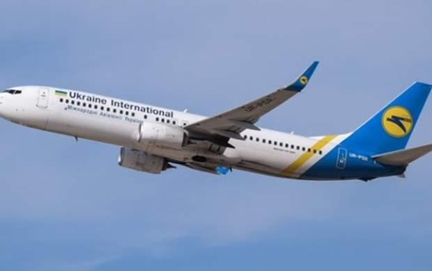 جزییات جدید از آخرین وضعیت رسیدگی به پرونده سانحه هواپیمایی اوکراینی