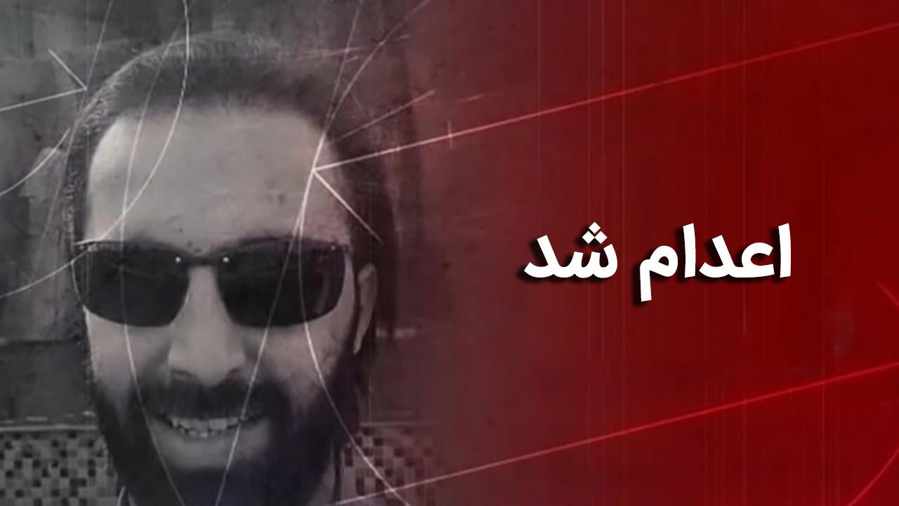 فیلم/«محمود موسوی مجد» به جرم همکاری با سیا و موساد صبح امروز (دوشنبه) به دار مجازات آویخته شد/جزئیات جدید از پرونده موسوی مجد