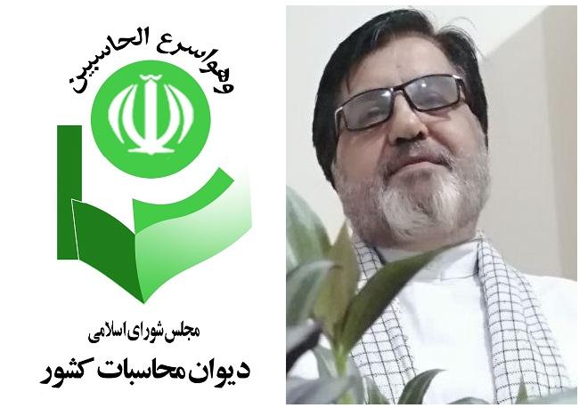 قدردانی حسین زاده رئیس دیوان محاسبات استان گلستان از اقدامات انقلابی و ارزشمند جانباز خادملو عدالتخواه گلسانی