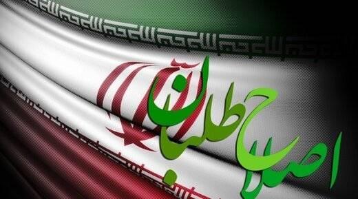 اصلاح طلبان اگر به اجماع نرسند شرایطی مانند انتخابات 84 و حتی بدتر از آن نصیب شان می شود