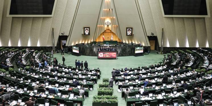 مجلس یک فوریت طرح حمایت از افشاکنندگان فساد را تصویب کرد