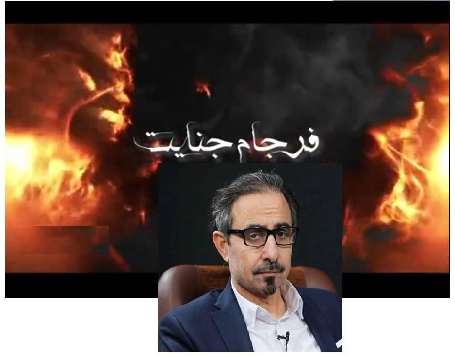 وزارت اطلاعات مستند «فرجام جنایت» را منتشر کرد+ دانلود فیلم
