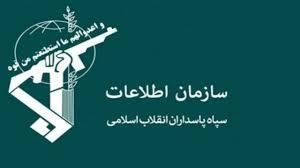 ششمین عضو شورای شهر ساری به اتهام فساد مالی توسط سربازان گمنام امام زمان(عج) سازمان اطلاعات سپاه دستگیر شد/ محکومیت شهردار سابق بابلسر (م ـ ش) به اتهام ارتشا