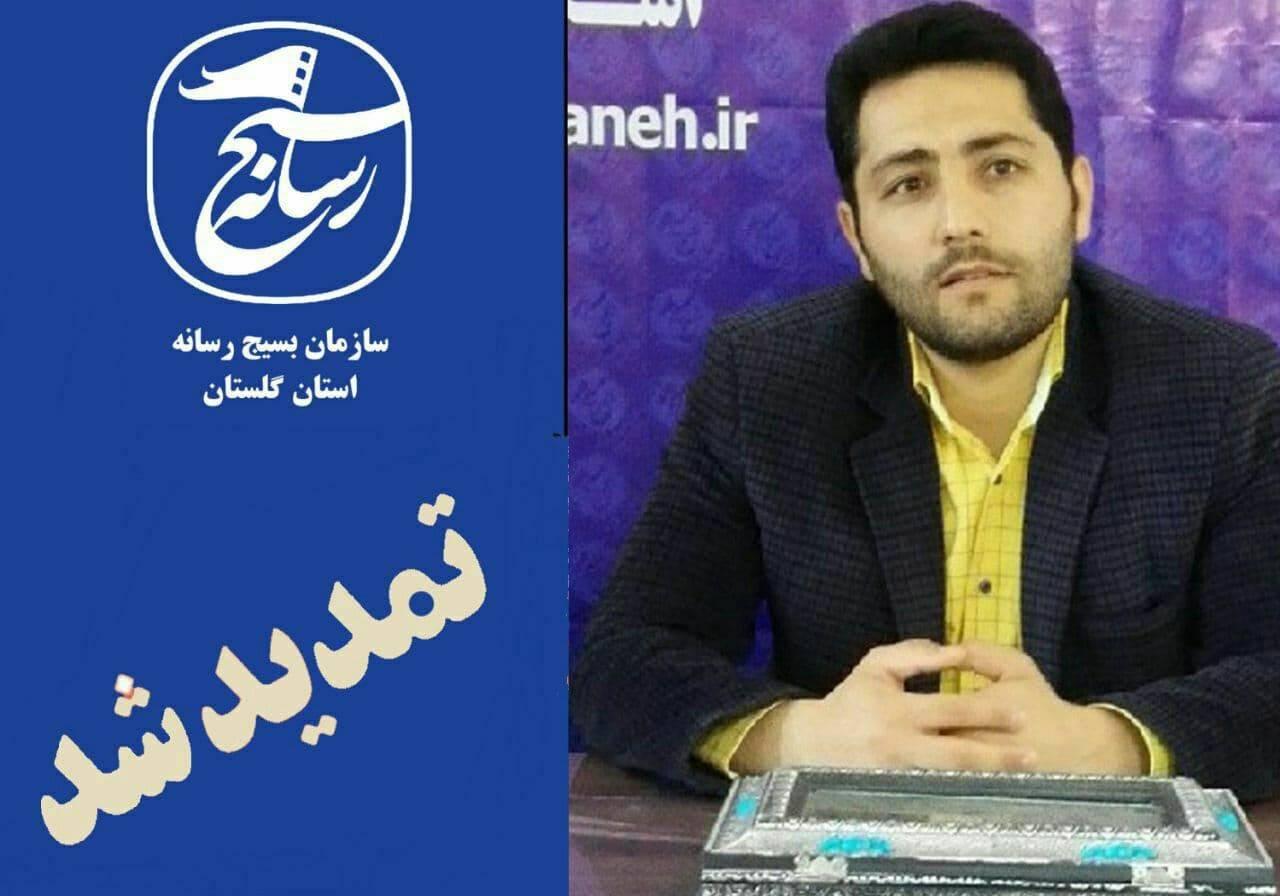 مهلت ارسال آثار به جشنواره رسانه ای ابوذر تمدید شد/ارسال 400 اثر تاکنون