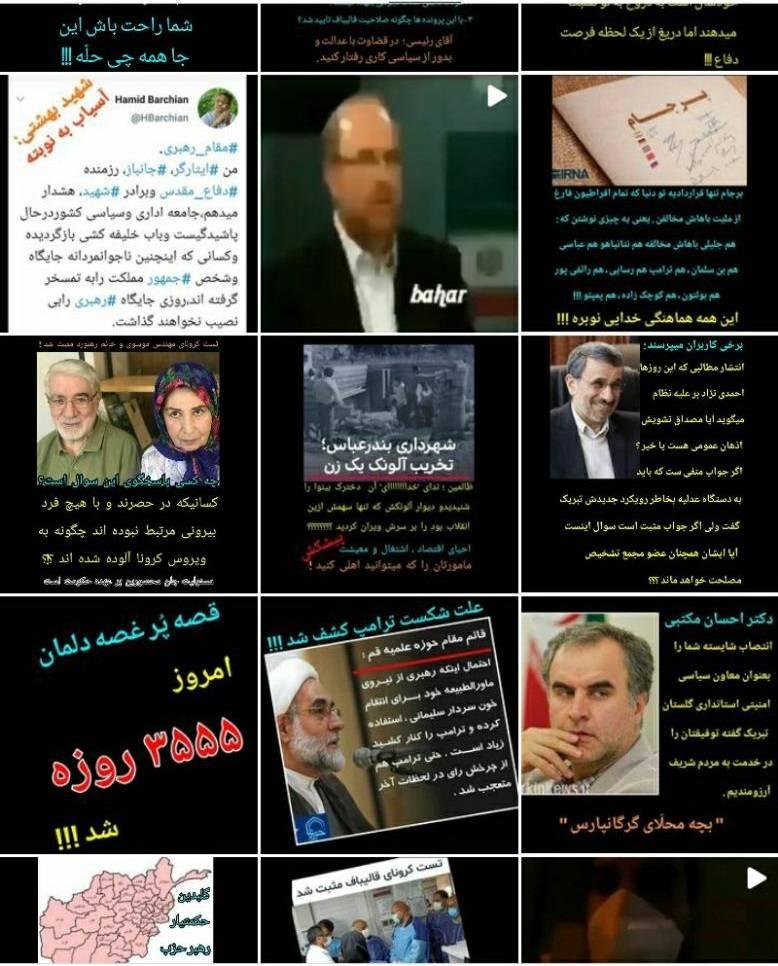 دلایل وقاحت و بی شرمی عناصر وابسته به جریان فتنه در استان گلستان سیاست زده و فتنه خیز +تصویر