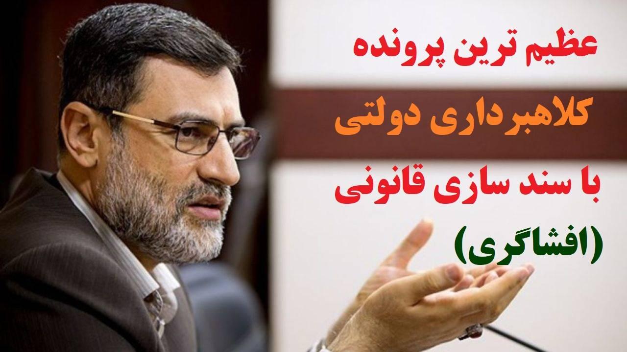 فیلم/افشاگری قاضیزاده هاشمی از بزرگترین کلاهبرداری دولتی!
