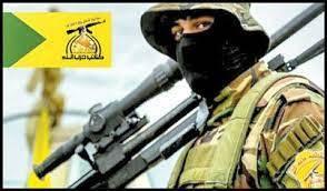 کتائب به بایدن: عراق را برایت جهنم میکنیم