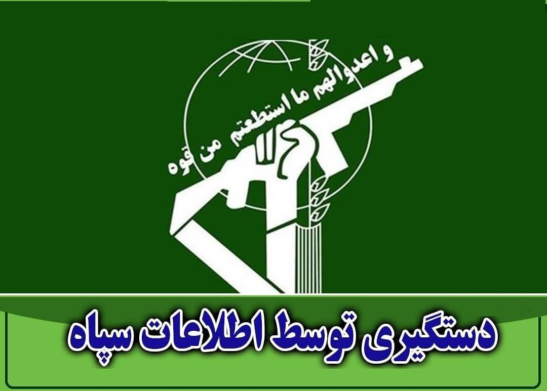 سربازان گمنام امام زمان (عج) در سازمان اطلاعات سپاه فارس و هرمزگان گل کاشتند