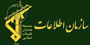 بازداشت رئیس ستاد تنظیم بازار و معاون اقتصادی سازمان صنعت معدن و تجارت استان خوزستان توسط سازمان اطلاعات سپاه