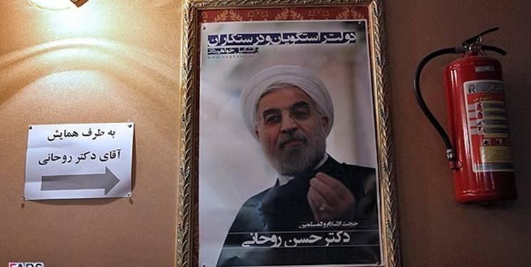 روحانی از جان ملت ایران چه میخواهد؟/ استفاده از مشکلت برای رسیدن به مقاصد/ بهانه تراشی رئیس جمهور برای فرار از پاسخگویی به مردم