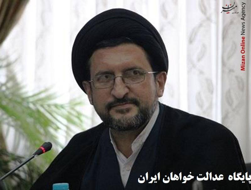 اقدام فوری  دادستان مرکز استان به موضوع ضرب و شتم در یکی از روستاهای گرگان / 5 نفر تحت پیگرد قرار گرفتند+فیلم