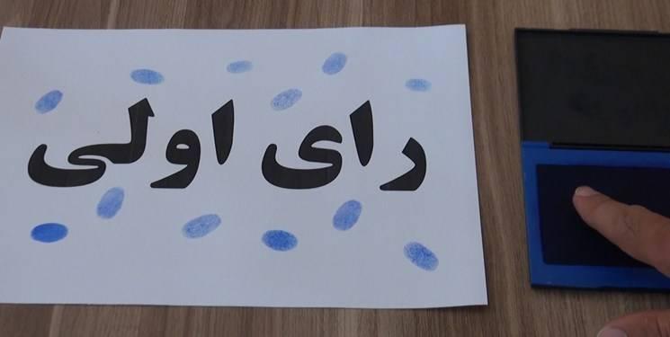 نقش رای اولیها در انتخابات ۲۸ خرداد/ ظلم دولت به جوانان