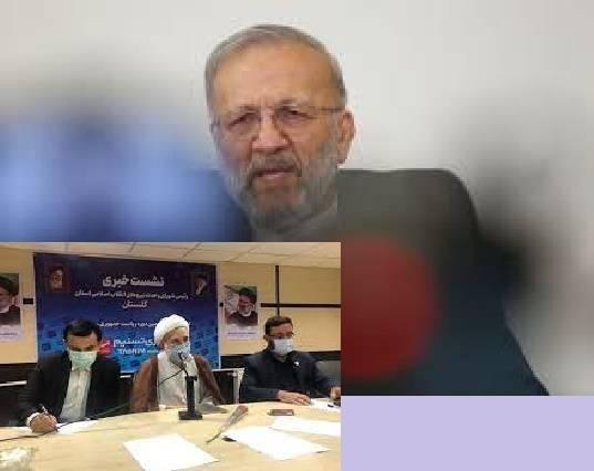 هشدار به عوامل و جریانات موثر در انتصاب کارگزاران و خادمان دولت سیزدهم در استان گلستان+سند