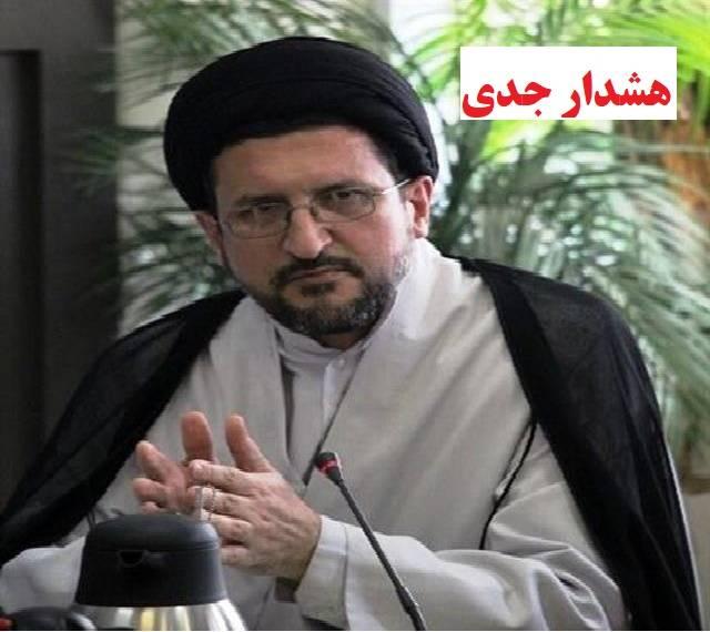 هشدار جدی سیدرضا سیدحسینی دادستان مرکز استان گلستان به برخی سازمان ها