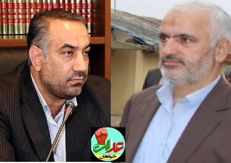مراسم تودیع و معارفه رئیس کل دادگستری استان گلستان برگزار میشود/ هادی هاشمیان جای خود را به حیدر آسیابی خواهد داد