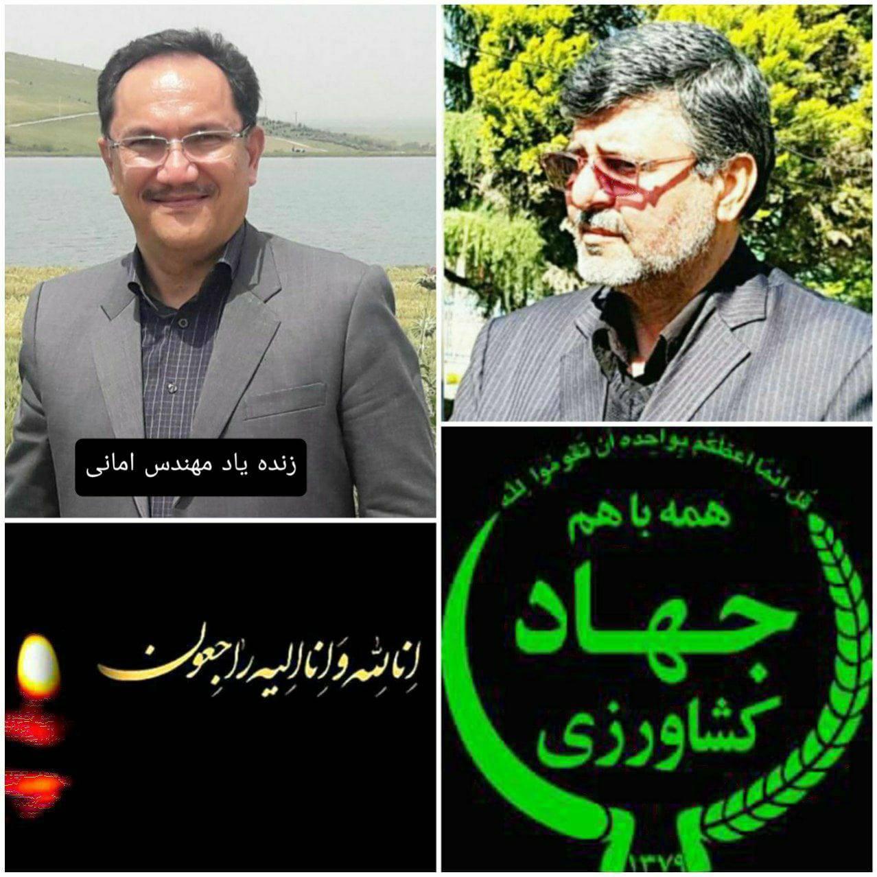 مختار مهاجر و دکتر فاضل باید پاسخگو و شرمنده مردم استان گلستان و پرسنل سازمان جهاد باشند+سند
