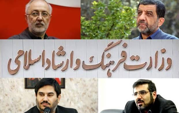 گزینههای نهایی وزارت فرهنگ و ارشاد دولت رئیسی کیست؟